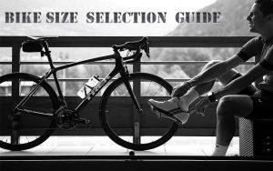 ไซส์จักรยาน