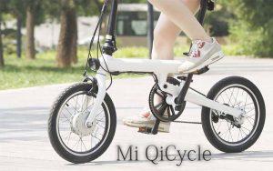จักรยานไฟฟ้า xiaom